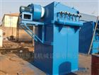 hc-20190225单机除尘设备粉尘处理