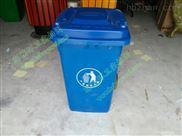 塑料垃圾桶,户外垃圾箱