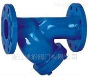 鑄鐵Y型過濾器GL41H