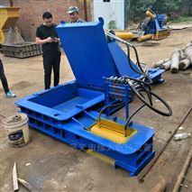 重型金属废料压块成型机 金属压块机