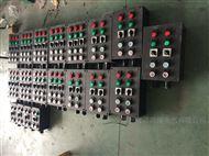 防水防尘防腐PVC操作柱