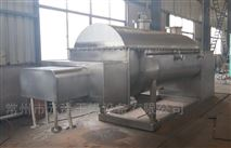 石膏污泥桨叶干燥机