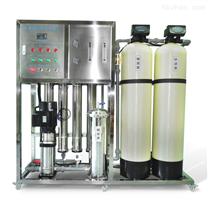 反滲透純水betway必威手機版官網純水機軟水變頻供水泵閥