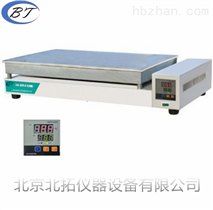 DB-(1/2/3)型不鏽鋼恒溫電熱板