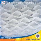 烟气脱硫塑料孔板波纹规整填料