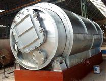 商丘祥和小型炼油炉2裂解设备处理量2-3吨