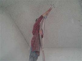 顶棚无机纤维喷涂