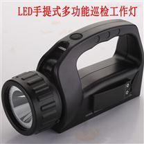 SW2500手提式强光巡检工作灯(肩背式)