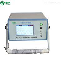 GT-3080H悯农仪器植物光合测量系统,光合作用仪