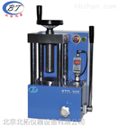 BTD-30S电动粉末压片机图片