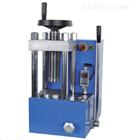 BTD-40S电动粉末压片机