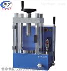 BTD-60S电动粉末压片机价格