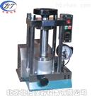 DY-30电动粉末压片机彩页