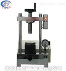 DY-40电动粉末压片机使用方法