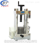 DY-60电动粉末压片机磨具