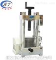 DY-60電動粉末壓片機磨具