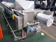 上海程控自动隔膜压滤机