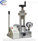 供应SDY-20手电一体粉末压片机
