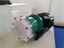 fsb氟塑料離心泵