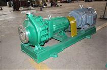 不鏽鋼離心泵