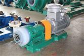 uhb工程塑料離心泵