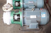 fsb型耐高温防腐蚀化工氟塑料离心泵