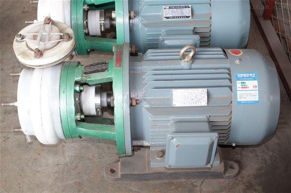 高效fsb型耐高温氟塑料化工离心泵