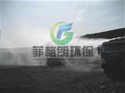 喷雾除尘设备厂家