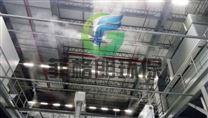 徐州大型造纸厂高压喷雾降尘加湿雷竞技官网app厂家