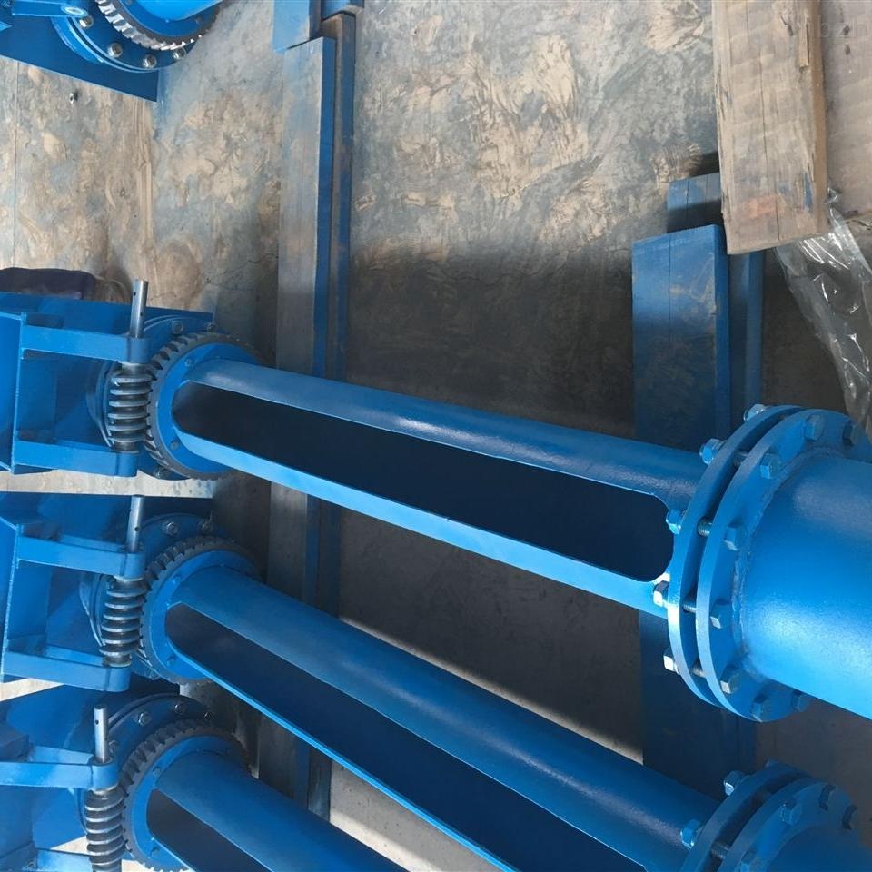 不锈钢集油撇渣管