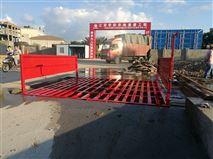 赣州建筑工程车辆自动洗轮机NCXCJ