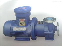 CQ型不锈钢磁力传动泵