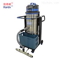 DL-3010B西安工厂吸粉尘用智能型工业吸尘器