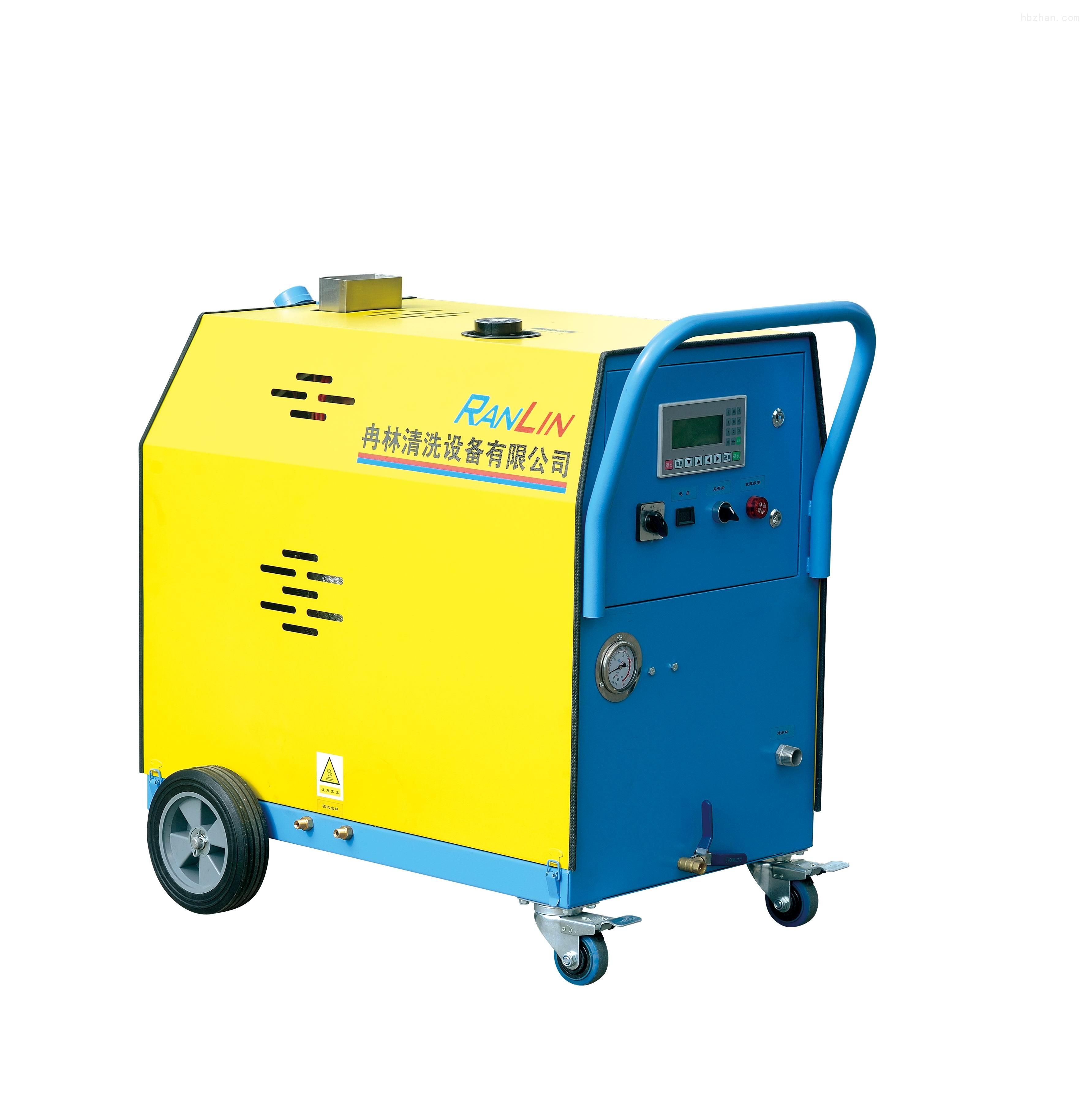 高压蒸汽清洗机