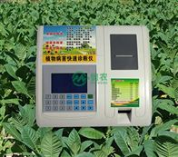 GT-BH20植物病害诊断仪