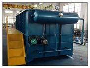 厂家直供废水处理设备气浮机