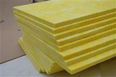 乐昌市国标玻璃棉生产厂家