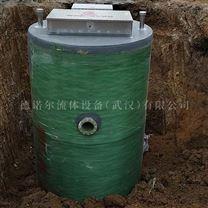 上海一体式泵站厂家 GRP 大排量