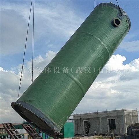 湖南污水泵站 玻璃钢 双筒体