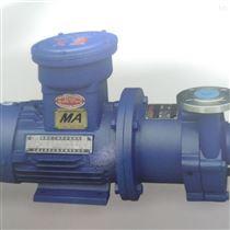 工业不锈钢磁力泵