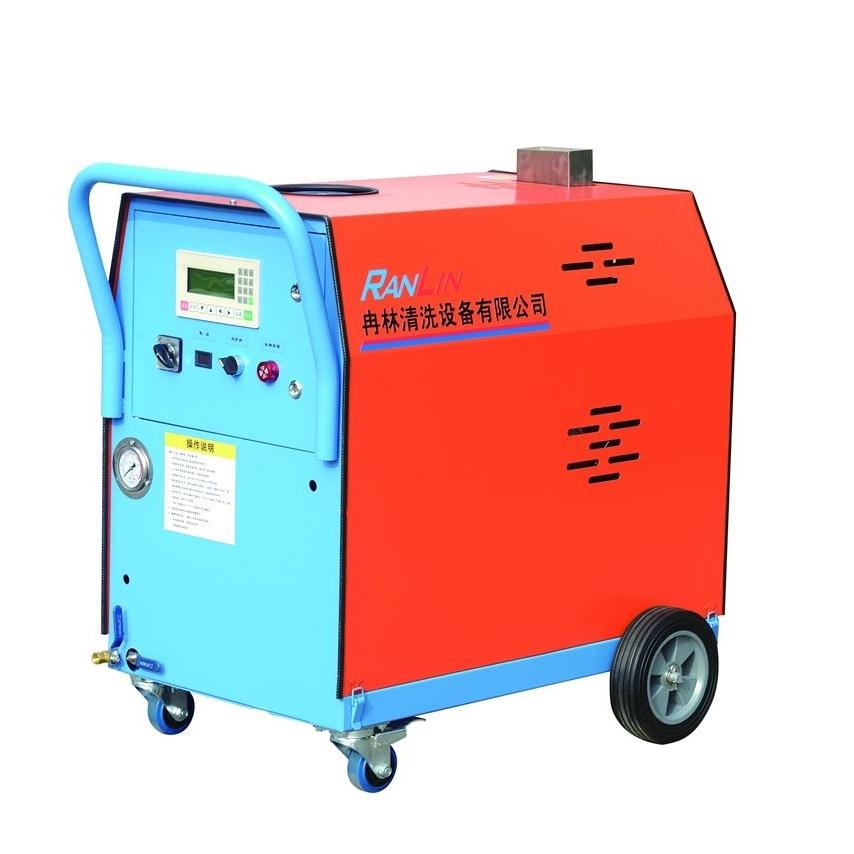 小型蒸汽油污清除机