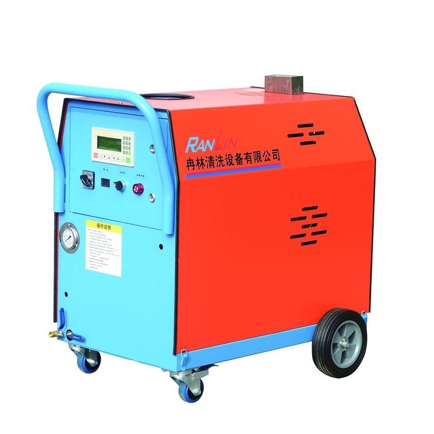 全自动工业蒸汽清洗机