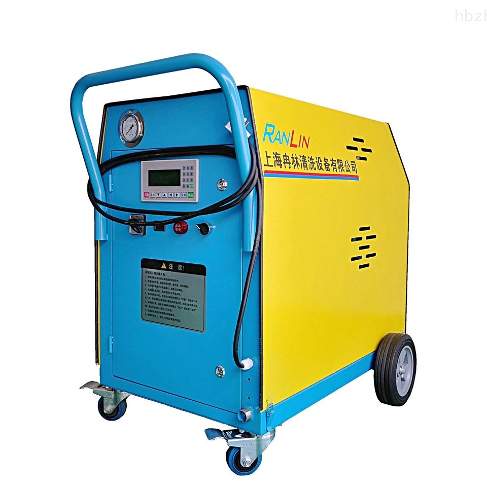 即热式蒸汽清洗机