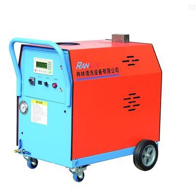 饱和高压蒸汽清洗机