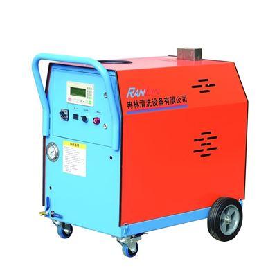 柴油款蒸汽洗车机