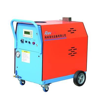 低噪音蒸汽洗车机
