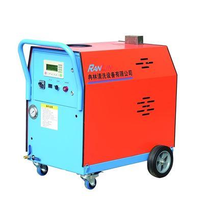 小型蒸汽式洗车机