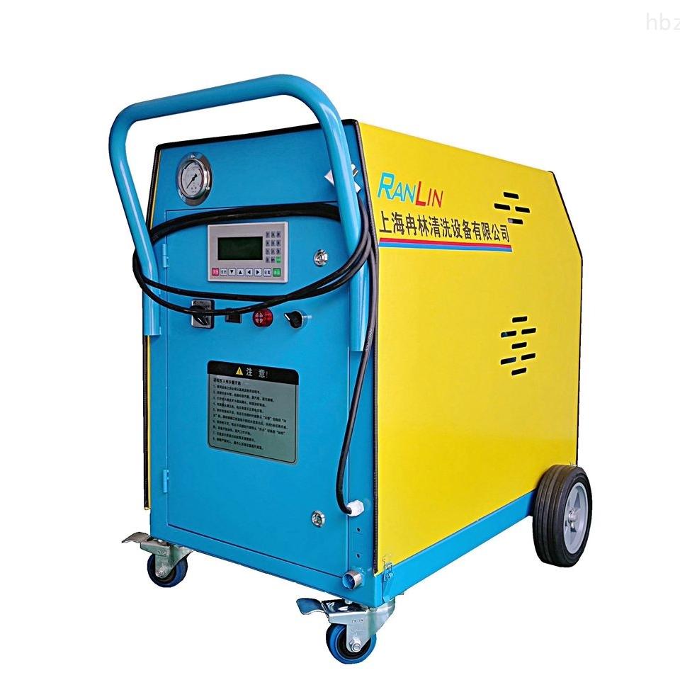 手提高压蒸汽清洗机