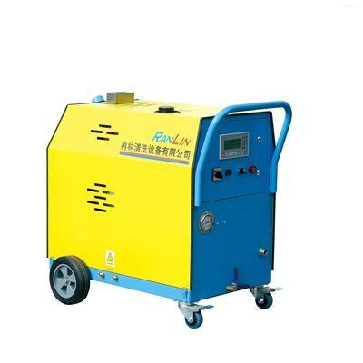 不锈钢高压蒸汽清洗机