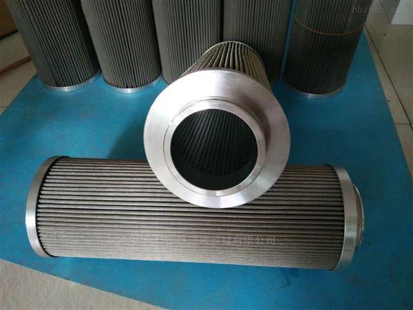 电厂油动机XJL02.09抗燃油滤芯